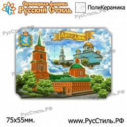 "Тарелка 125 ""!Белгород _05"""