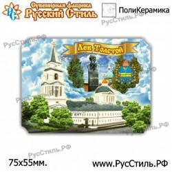 "Тарелка 125 ""!Брянск _02"""