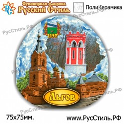 """Тарелка 125 """"!Владимир _04"""""""