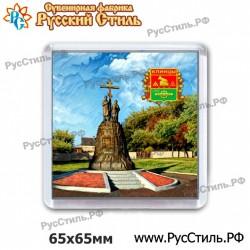 """Магнит """"Железногорск Полистоун картина_01"""""""