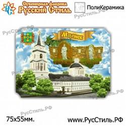 """Тарелка 125 """"!Калуга _01"""""""