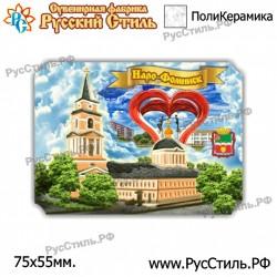 """Тарелка 125 """"!Калуга _03"""""""