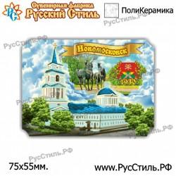 "Тарелка 125 ""!Краснодар _02"""