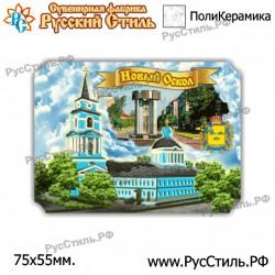 "Тарелка 125 ""!Краснодар _03"""