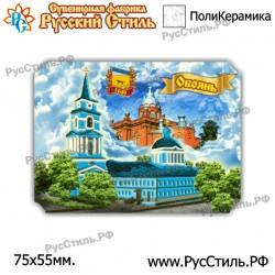 "Тарелка 125 ""!Краснодар _04"""