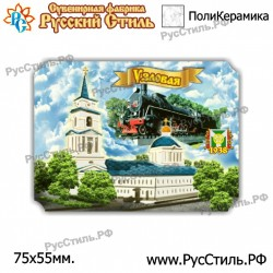 "Тарелка 125 ""!Тверь _03"""