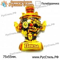 """Тарелка 125 """"Верхняя Пышма _01"""""""