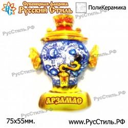 "Тарелка 125 ""Выкса _03"""