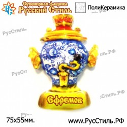 "Тарелка 180 ""!Белгород _05"""