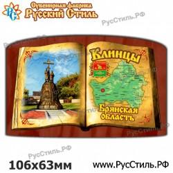 """Магнит """"Карачев 2-х ур.металл._01"""""""