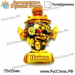 """Тарелка 100 """"Железногорск _01"""""""