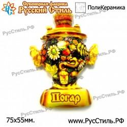 """Тарелка 100 """"Железногорск _02"""""""