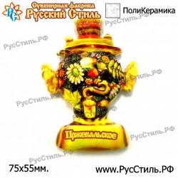 "Тарелка 100 ""Мценск _01"""
