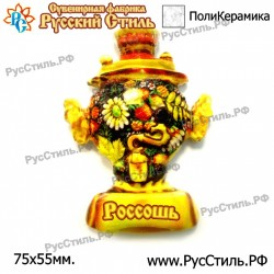 """Тарелка 125 """"Железногорск _04"""""""