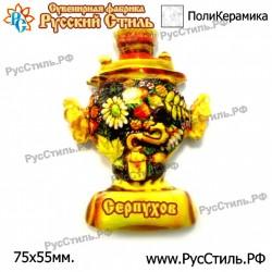 "Тарелка 150 ""Мценск_01"""
