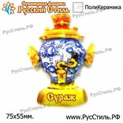 """Тарелка 180 """"Железногорск _02"""""""