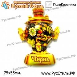 """Тарелка 100 """"Ржев _03"""""""