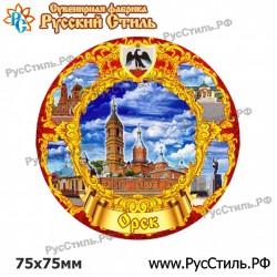 """Тарелка 180 """"Ржев _05"""""""