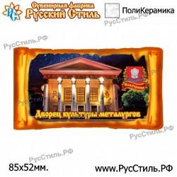 """Тарелка 100 """"Елец _01"""""""
