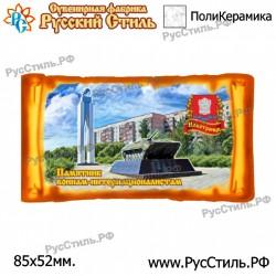 """Тарелка 100 """"Елец _02"""""""