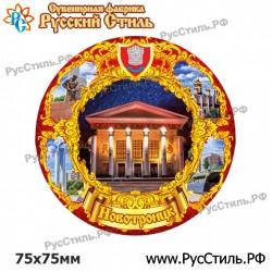 """Тарелка 100 """"Елец _03"""""""