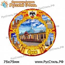 "Тарелка 100 ""Рыльск _01"""