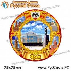 "Тарелка 100 ""Рыльск _02"""