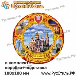 """Тарелка 100 """"Таруса _01"""""""