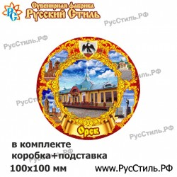 """Тарелка 100 """"Таруса _02"""""""