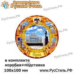 """Тарелка 100 """"Таруса _03"""""""