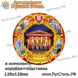 """Тарелка 100 """"Таруса _04"""""""