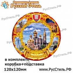 """Тарелка 100 """"Таруса _05"""""""