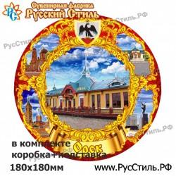 "Тарелка 125 ""Рыльск _03"""