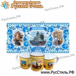 """Тарелка 125 """"Таруса _02"""""""