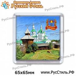 """Тарелка 125 """"Таруса _04"""""""