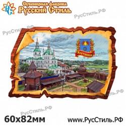 """Тарелка 125 """"Таруса _05"""""""