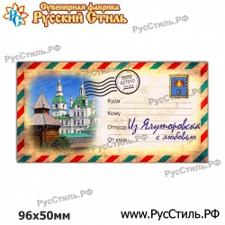 "Тарелка 150 ""Рыльск_02"""