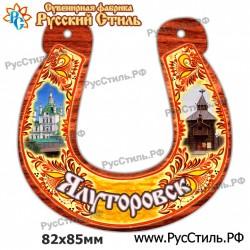 "Тарелка 150 ""Рыльск_03"""
