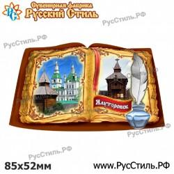 """Тарелка 150 """"Таруса_01"""""""