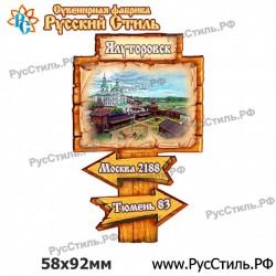 """Тарелка 150 """"Таруса_02"""""""