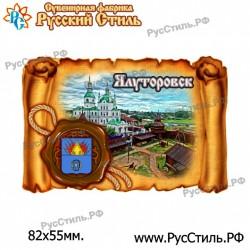 """Тарелка 150 """"Таруса_03"""""""