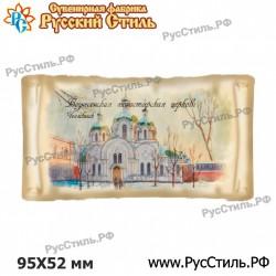 """Тарелка 180 """"Таруса _01"""""""