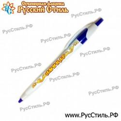 """Тарелка 100 """"Мичуринск _03"""""""