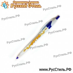 """Тарелка 100 """"Осташков _03"""""""