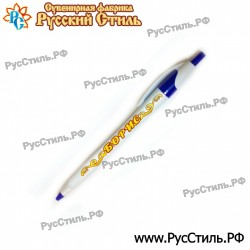 """Тарелка 125 """"Мичуринск _02"""""""
