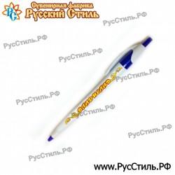 """Тарелка 125 """"Тамбов _04"""""""