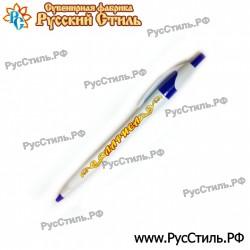 """Тарелка 100 """"Новоспасское _01"""""""