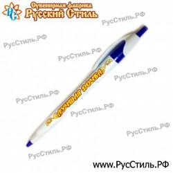 """Тарелка 125 """"Новоспасское _02"""""""