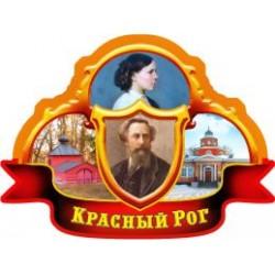 """Магнит """"Коренная пустынь Береста_05"""""""