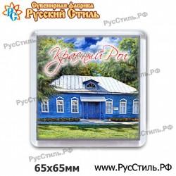 """Магнит """"Коренная пустынь Береста_07"""""""